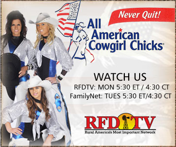 cowgirl chicks rfd-tv